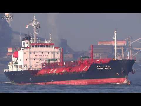 SAEHAN CAPELLA LPG tanker LPGタンカー SAEHAN MARINE 関門海峡 2014-NOV