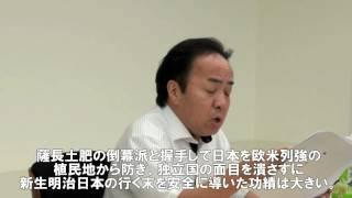 随踵塾とは、産経新聞「企業の志魂(こころ)」 主筆・橘三朗が主催する...