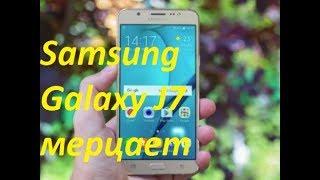 Samsung Galaxy J7 мерцает экран 1.2 года не берите SuperAmoled!!!!(, 2016-12-16T23:42:44.000Z)