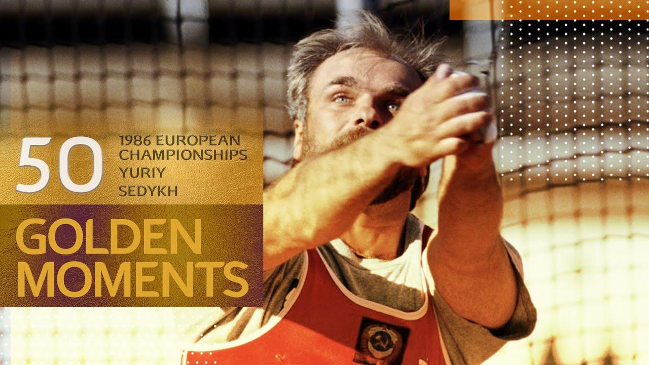 World record breaking performance from Yuriy Sedykh | 50 Golden Moments