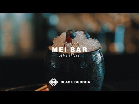 Beijing Bar Guide: Dance floor with a View