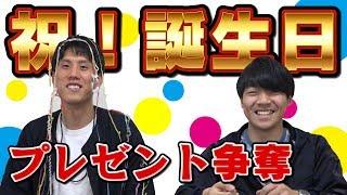 誕生日おめでとう!5月生まれクイズでプレゼント争奪戦!【東大生対決】