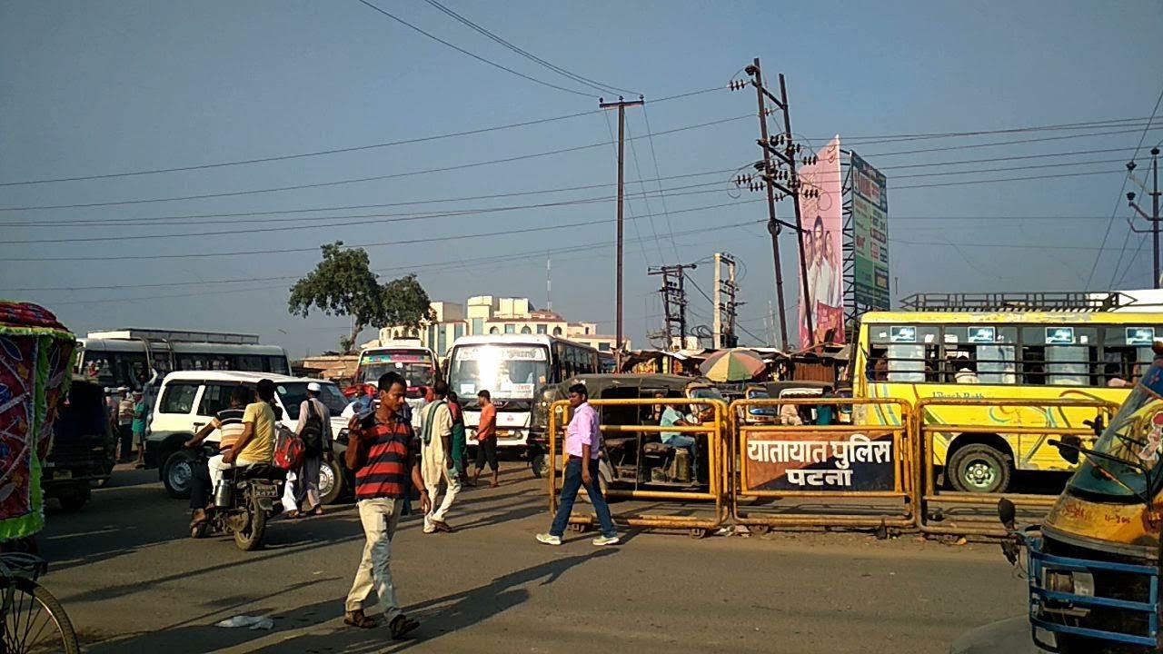 Mithapur Bus Stand || मीठापुर बस स्टैंड || in Patna Bihar