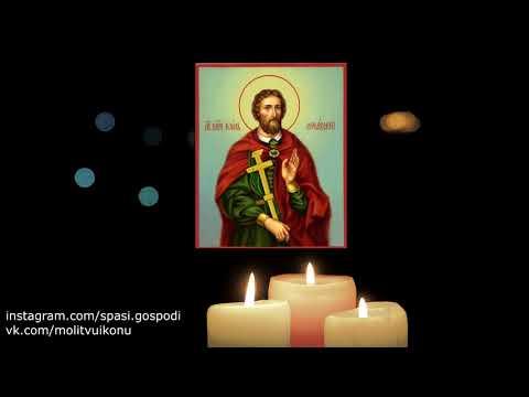 Молитва Иоанну Сочавскому на торговлю сильная, на продажу товара