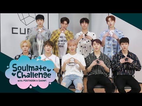 INTERVIEW | Who's Your PENTAGON Soulmate? (Soulmate Challenge Edition)