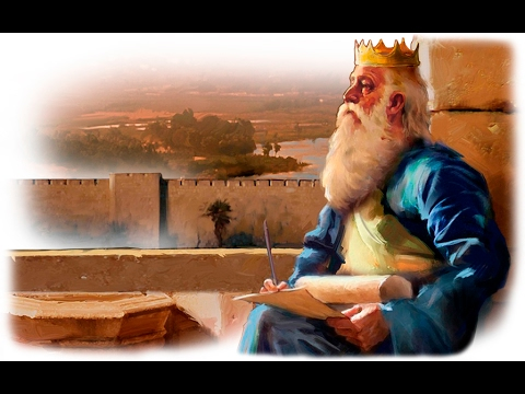 Житие святых, Премудрый