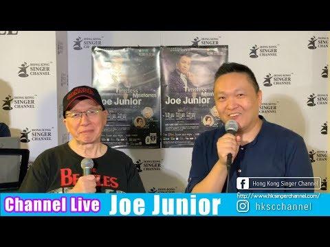 Channel Live 🎤🌟 Joe Junior 同大家傾下計唱下歌(快啲入黎啦)🤗🌟