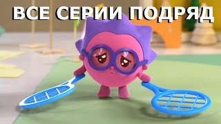 Malyshariki - Russian cartoons for kids (Funny games for children)