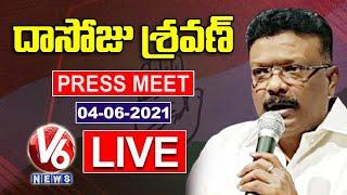 AICC Spokesperson Dasoju Sravan Press Meet LIVE   Gandhi Bhavan   V6 News