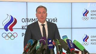 Глава Олимпийского комитета России и министр спорта прокомментировали решения ВАДА.