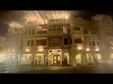 Al Matbakh Restaurant at Arumaila Boutique Hotel