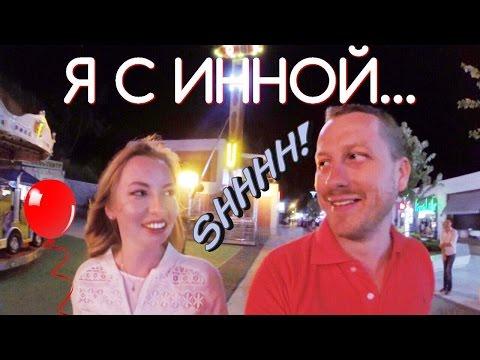 #14 Одесса | Odessa | АКВАПАРК, ИБИЦА, ЭКСТРИМ