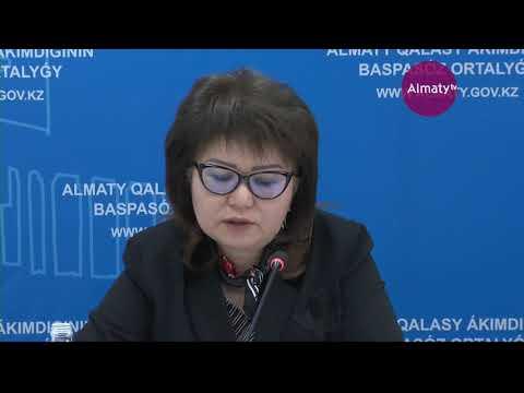 Как казахстанцы получат пособие в условиях режима ЧП (28.03.20)