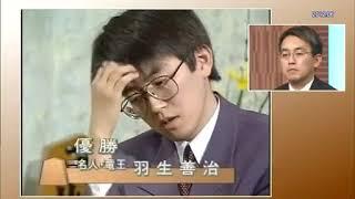 【将棋】 羽生善治のNHK杯 100局の戦績