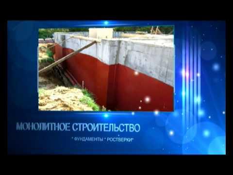 Строительство в Архангельске - YouTube