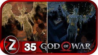 God of War ➤ Две Валькирии ➤ Прохождение #35