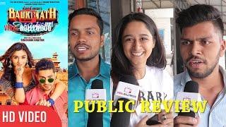 Badrinath Ki Dulhaniya Movie Public Review | Varun Dhawan, Alia Bhatt | Dharma Productions