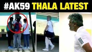 #AK59 Thala Latest Viral Video | #Ajithkumar #AjithFans #AjithVideo #Thala59 | Cineulagam