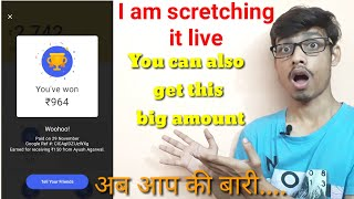 Tez app | How to get big rewards | live scratching the blue cards