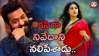 Jr NTR and Niveda Thomas romantic scene in Jai Lava Kusa movie | Namaste