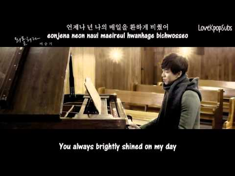 [Karaoke Instrumental w/ Backup Vocals] Lee Seung Gi - Return MV [Eng + Rom + Hangul] HD