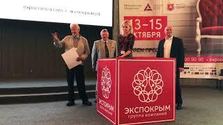 видео Москва, Кабриоль