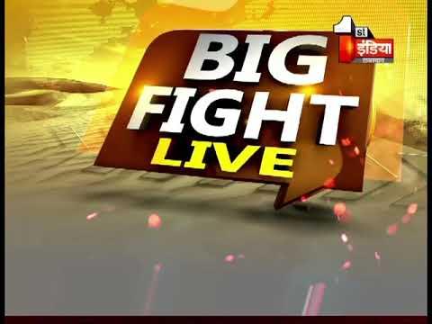 Big Fight Live | उम्मीदों का सत्र | 15 JAN, 2018