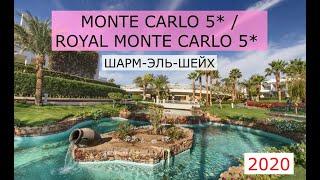 MONTE CARLO 5 ROYAL MONTE CARLO 5 обзор отеля от турагента 2020