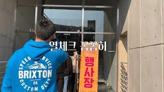 광주광역시 국제음악회 버스킹경연대회 입상/ 영광국제학교…