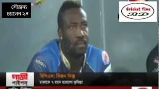 BPL Dhaka Dynamites vs Comilla Victorians today news  Bangladesh cricket news today Cricket time BD