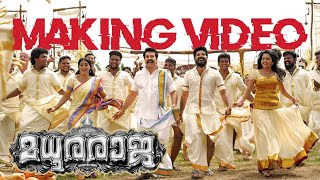 Madura Raja Making Video   Dog Fight Making   Mammokka Stunt Making   Anna Rajan Dog Fight Making