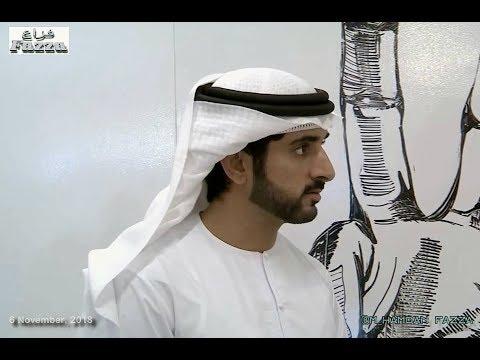 Crown Prince of Dubai, Sheikh Hamdan bin Mohammed bin Rashid Al Maktoum (06 November, 2018)