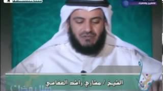 Мишари бин Рашид - Обучение Корану [092-093. Al-Lail & Ad-Duha]