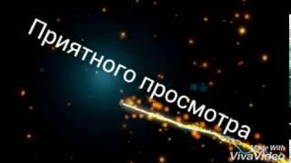 Аниме клип Арам Зам Зам