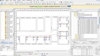 видео Проектирование систем СКС