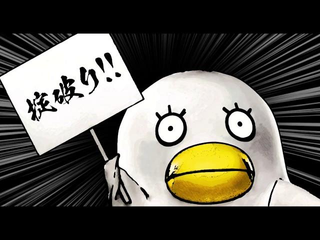 映画『銀魂2(仮)』特報映像
