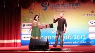 Download Hindi Video Songs - shabirguruvayoor Ninavu fame song mukkala.mp4