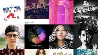 2017年6月24日 iTunes Storeダウンロード数ランキング 販売促進の為の試...