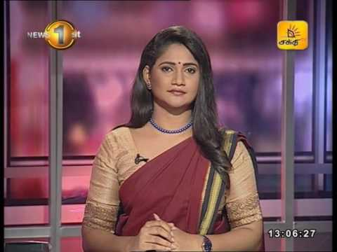 News1st Lunch Time News Shakthi TV 1pm 02nd August 2017