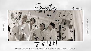 【韓繁中字】WINNER-공허해/Empty(4 Ver.)
