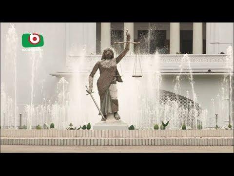 High Court 16th Amendment Cancellation | Suchitra | 24May17