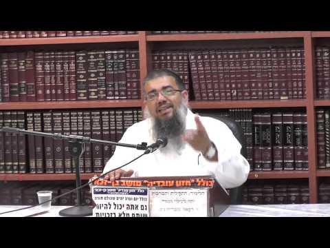 הרב אברהם עובדיה :  לברוח מן המחלוקת .