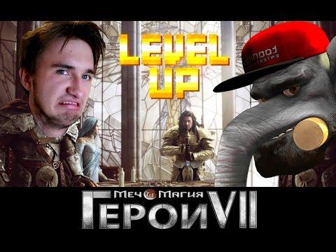Level up 32: