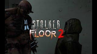 Stalker floor 2