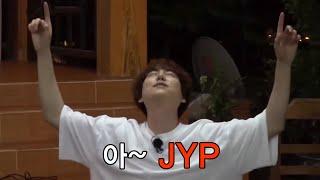 [#신서유기] 따라 부르기 까지만 허락한다. 규현이 JYP에 전한 감사 인사, 요절복통 음악 퀴즈 ②    #다시보는_신서유기   #Diggle