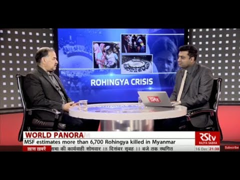 World Panorama – Episode 303| Tales of horror from Myanmar