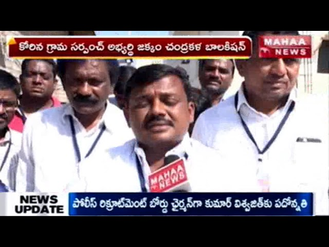 Nizamabad Sarpanch Candidate Development Works | Special Story | Mahaa News