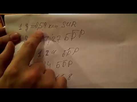 Разрушение мифа с копейками в платёжках ЖКХ по QR коду, так же 810 SUR, 643 Rub,