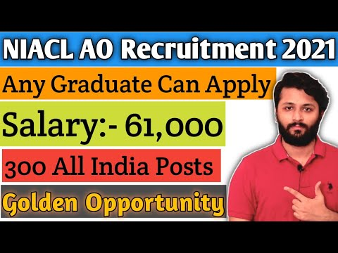 NIACL Administrative Officer(AO) Recruitment 2021 | 300 All India Posts | Syllabus | Books | Cut Off