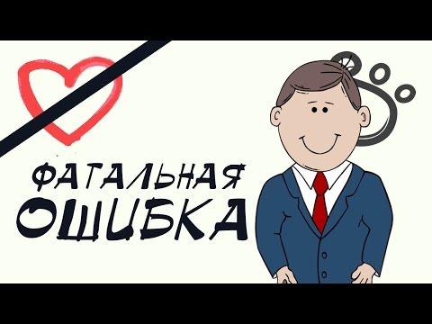 еще секс сайт знакомства москва